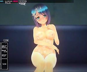 Tatematsu-ka-go rinkan..