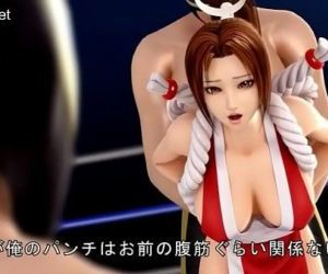 Mai King of Fighters -..