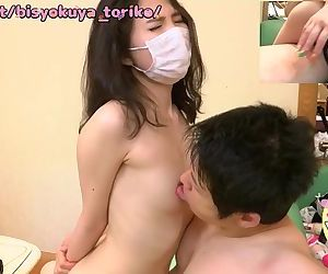 【Japanese Pure..