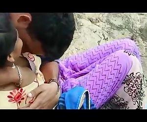 Desi Girl Romance With..